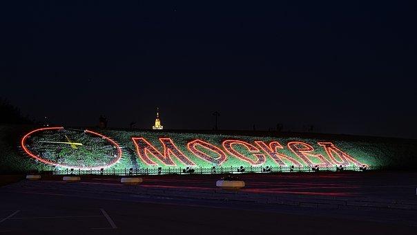 Moscow, Poklonnaya Gora, Russia, Night