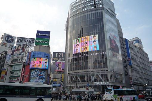 Japan, City, Houses, Shibuya, Tokyo, Downtown