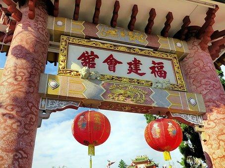 Viet Nam, Hoi, Chinese Temple, Portico, Luminaire