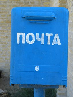 Post, Letter Boxes, Mailbox, Blue, Russian