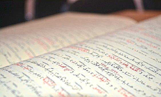 Quran, Arabic, Book, Islam
