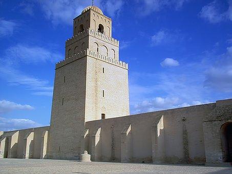 Mosque, Large, Tower, Kairouan, Tunisia
