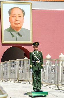 Mao Zedong, Tiananmen Square, Security Guard