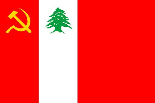 Flag, Lebanese Communist Party, Communism, Lcp, Lebanon