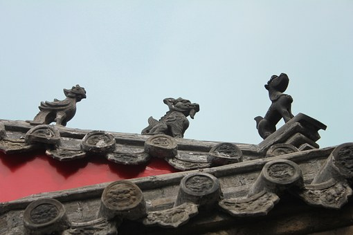 Shandong, Qufu, Culture, Monuments, The City Walls