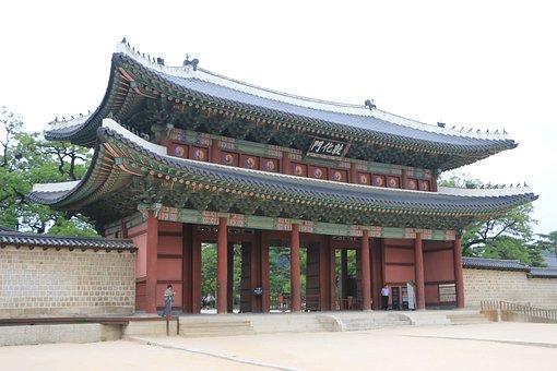 Republic Of Korea, Changdeokgung, Donhwamun, Palaces