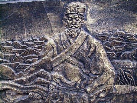 Relief, Mural, Murals, Sculpture, Art, Artwork, Chinese