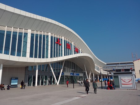Shangrao, High Speed rail Station, People