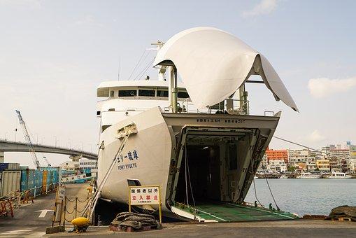 Ship, Japan, Boat, Transportation, Bay, Port, Shipping