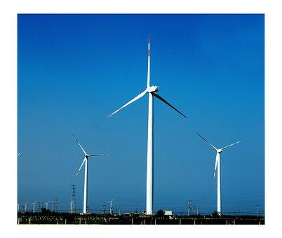 Blue Sky, Windmill, White, Zhangpu, Liu Ao