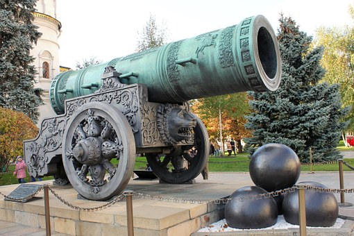 Tsar Cannon, Russia, Moscow, The Kremlin