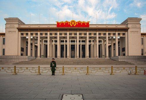 Beijing, China, Museum, Asia, Chinese, Travel