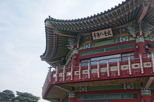 Palgakjeong, Bukhansan Mountain, Skyway Bukak