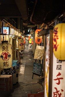 Japan, Tokyo, Asian, Street, Chiyoda, Hibiya, Low Light