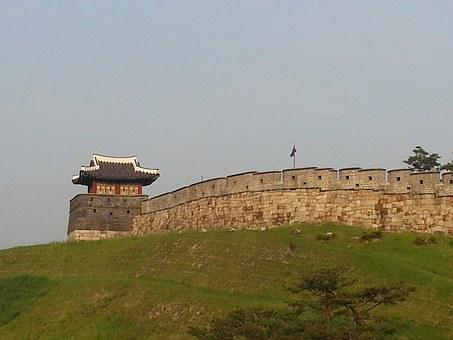 Suwon Hwaseong, Suwon, Castle