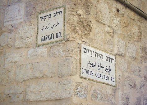 Jerusalem, Jewish, Quarter
