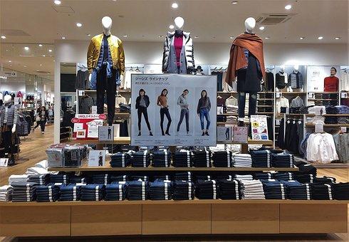 Uniqlo, Jeans, On'namono, Winter Clothing, Display
