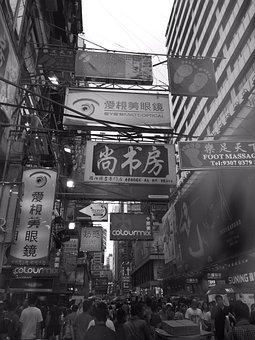 Hong Kong, Mong Kok, Shopping, Signs