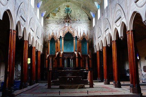 El Salvador, Church, Religion, Faith, Carmen Church