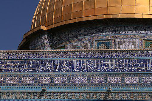 Dome, Dome Of The Rock, Jerusalem, Architecture, Israel