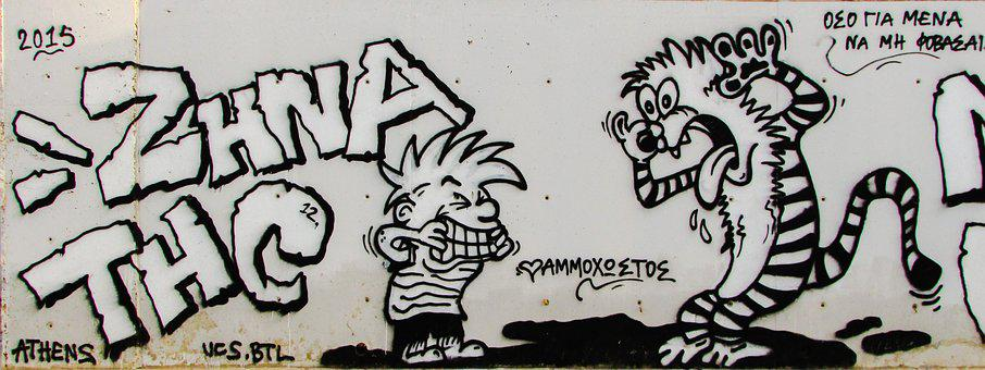Graffiti, Wall, Black And White, Graffiti Art, Spray
