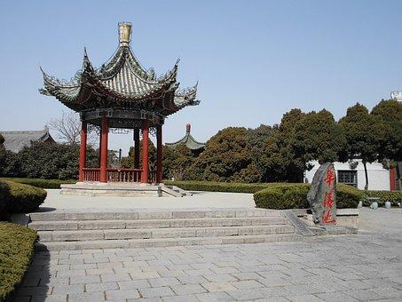The Scenery, Gazebo, Huaqing Pool