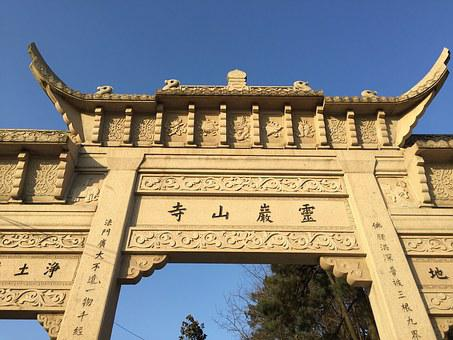 Suzhou, Mudu, Wuzhong District, The Mountains