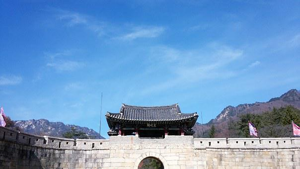 Mungyeong Saejae, Hanok, Republic Of Korea