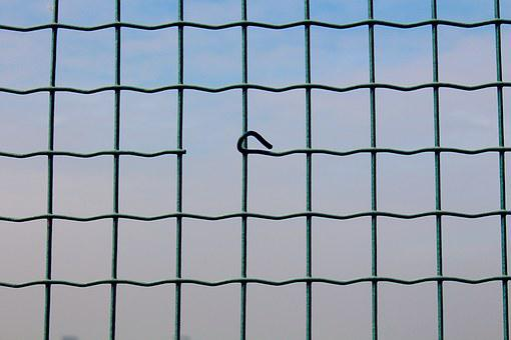 Lingang, Sky, Fences, Brocken