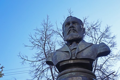 Bust, Statue, Sky, Kostroma