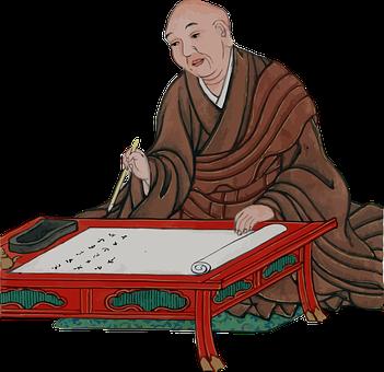 Asian, Japan, Japanese, Learning, Male, Man, Scholar