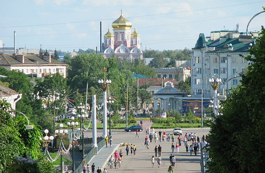 Oryol, Russia, City, Buildings, Structures