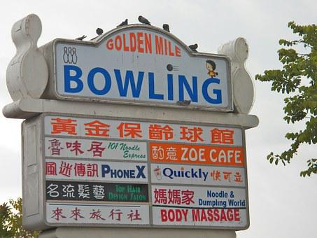 Sign, Chinese, Mandarin, Cantonese, Bowling Sign