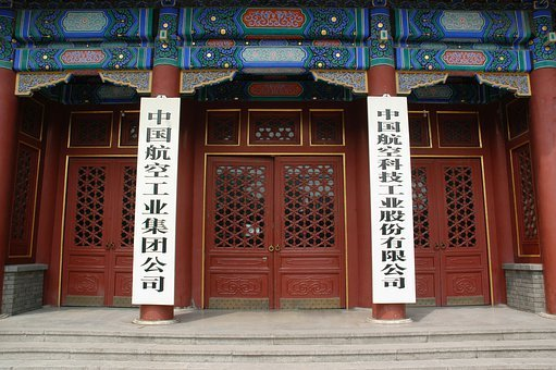 Doorway, Doors, Entrance, Chinese, China, Culture, Gate