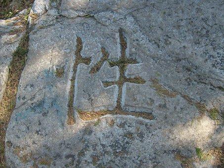 Carving, Stone, Rock, Symbol, Hieroglyph, Chinese