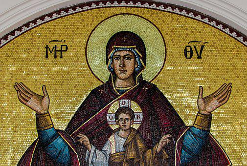 Lintel, Virgin Mary And Jesus, Panagia, Mosaic, Church