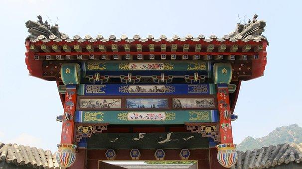 Entrance, Gateway, China, Outside, Architecture