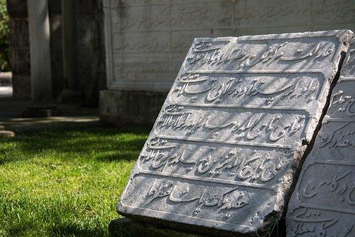Arabic, Stone, Architecture, Oriental, Turkey, Islam