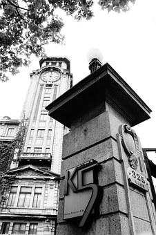 Museum, Old Buildings, Shanghai, Black And White, City