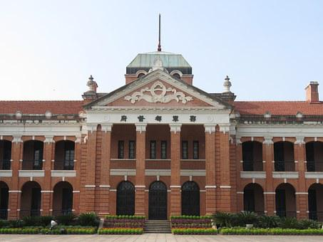 Building, Sun Yat Sen, Republic Of China Wind