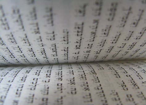 Torah, Bible, Inside, Religion, Hebrew, Book, Judaism