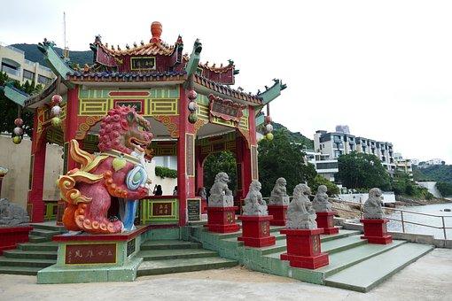 Hong Kong, China, Asia, Repulse Bay, Temple, Religion