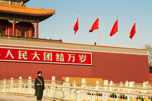 Tiananmen Square, Beijing, Sentinel