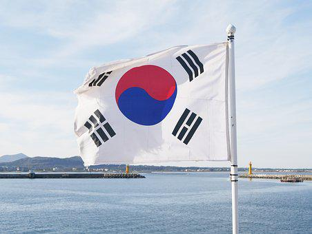 Julia Roberts, Republic Of Korea, Korea, Flag