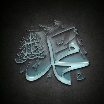 Prophet, Messenger Of God, Muhammad, Calligraphy