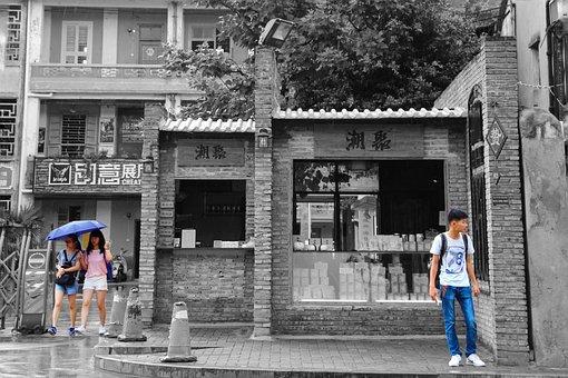 Gravity, China, Shantou, Beach City
