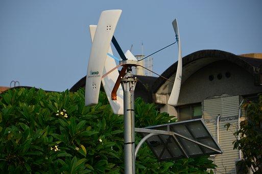 Taiwan University, Windmill, National Taiwan University