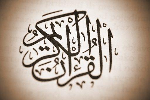 Koran, Allah, Religion, Islam, Religious, Muslim