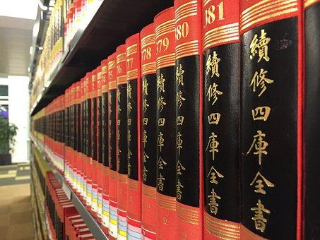 Books, Library, Chinese, Heroglyphs, Books Shelf