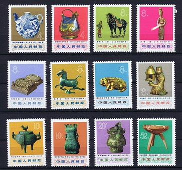 Postage Stamps, China, Post